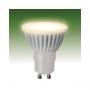 Σπότ LED Minwa 4W GU10 - LED-CUP02CG